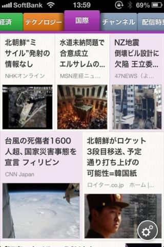 f:id:Kiphonen:20121210135901j:image