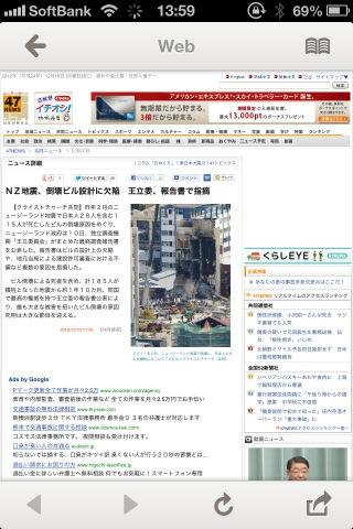 f:id:Kiphonen:20121210153938j:image