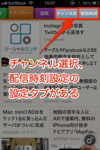 f:id:Kiphonen:20121210164208j:image
