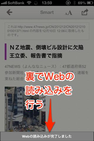 f:id:Kiphonen:20121210170333j:image