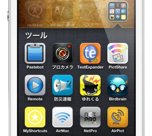 f:id:Kiphonen:20121215173514j:image