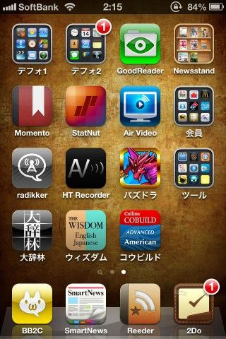 f:id:Kiphonen:20121215184852j:image