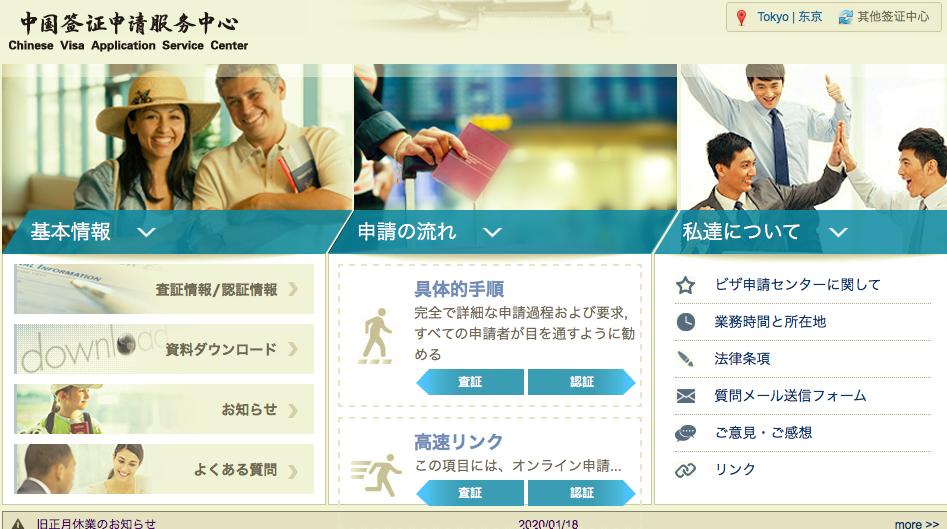 f:id:KirigirisuMax:20200120095429p:plain