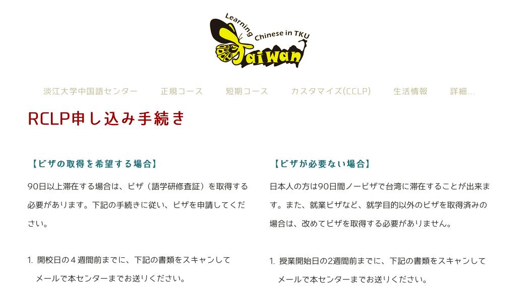 f:id:KirigirisuMax:20200128122552p:plain