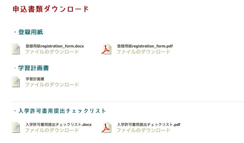 f:id:KirigirisuMax:20200128122936p:plain