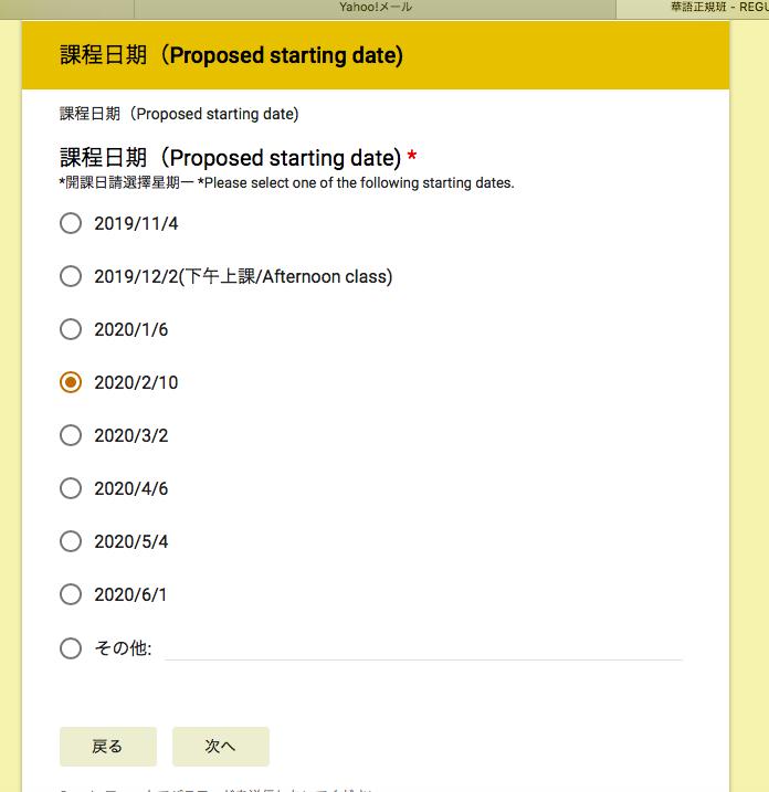 f:id:KirigirisuMax:20200128140739p:plain