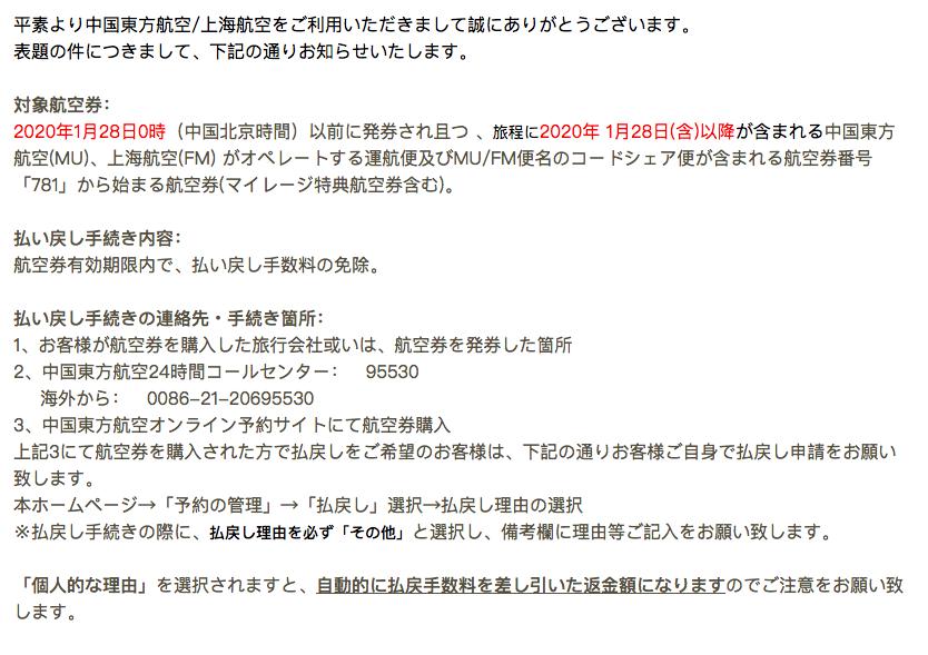 f:id:KirigirisuMax:20200131200158p:plain