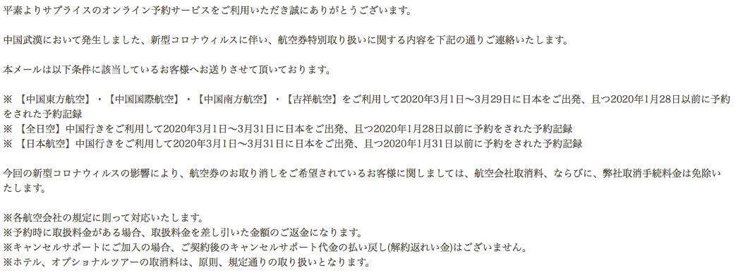 f:id:KirigirisuMax:20200219182104p:plain