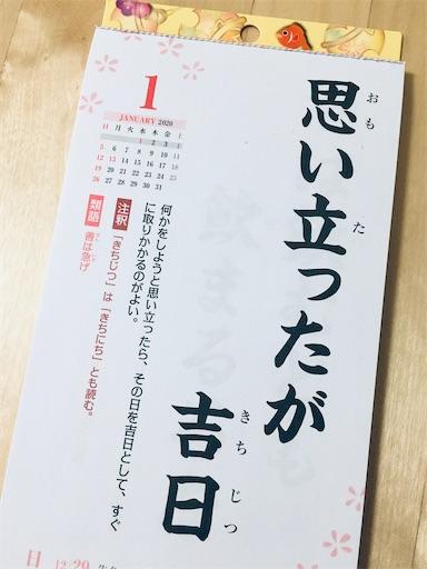 f:id:KirigirisuMax:20200305090540j:image