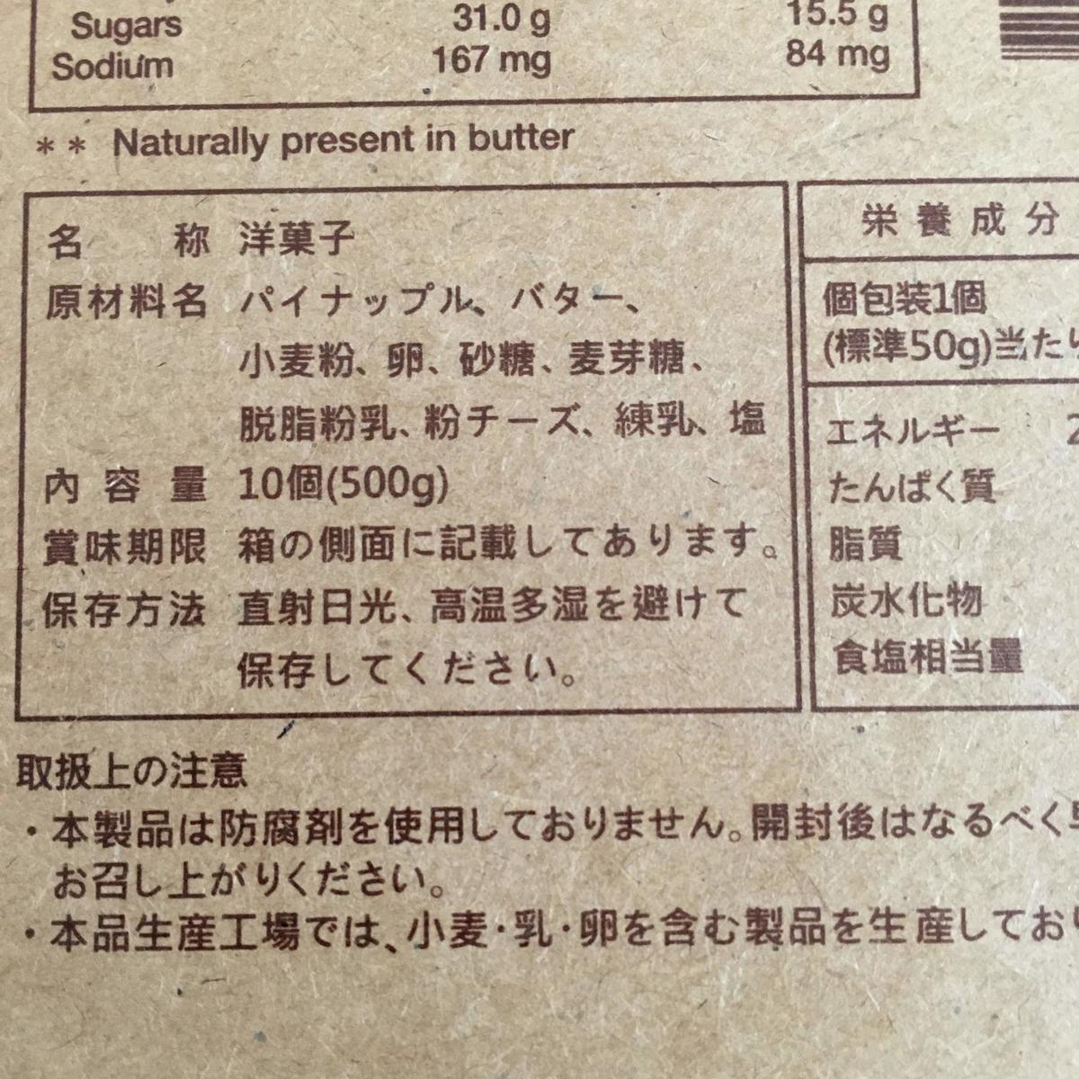 f:id:KirigirisuMax:20200305134203j:plain
