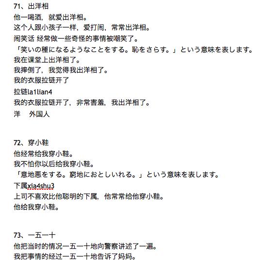 f:id:KirigirisuMax:20200510160534p:plain