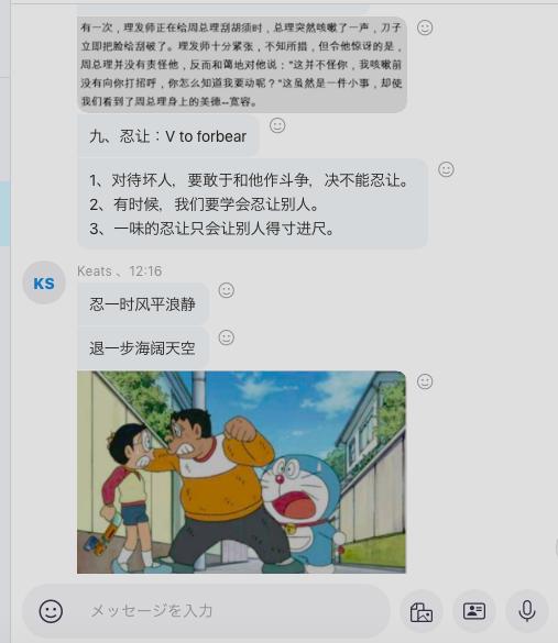 f:id:KirigirisuMax:20200523084614p:plain