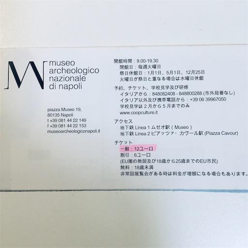 f:id:KirigirisuMax:20200627184628j:image