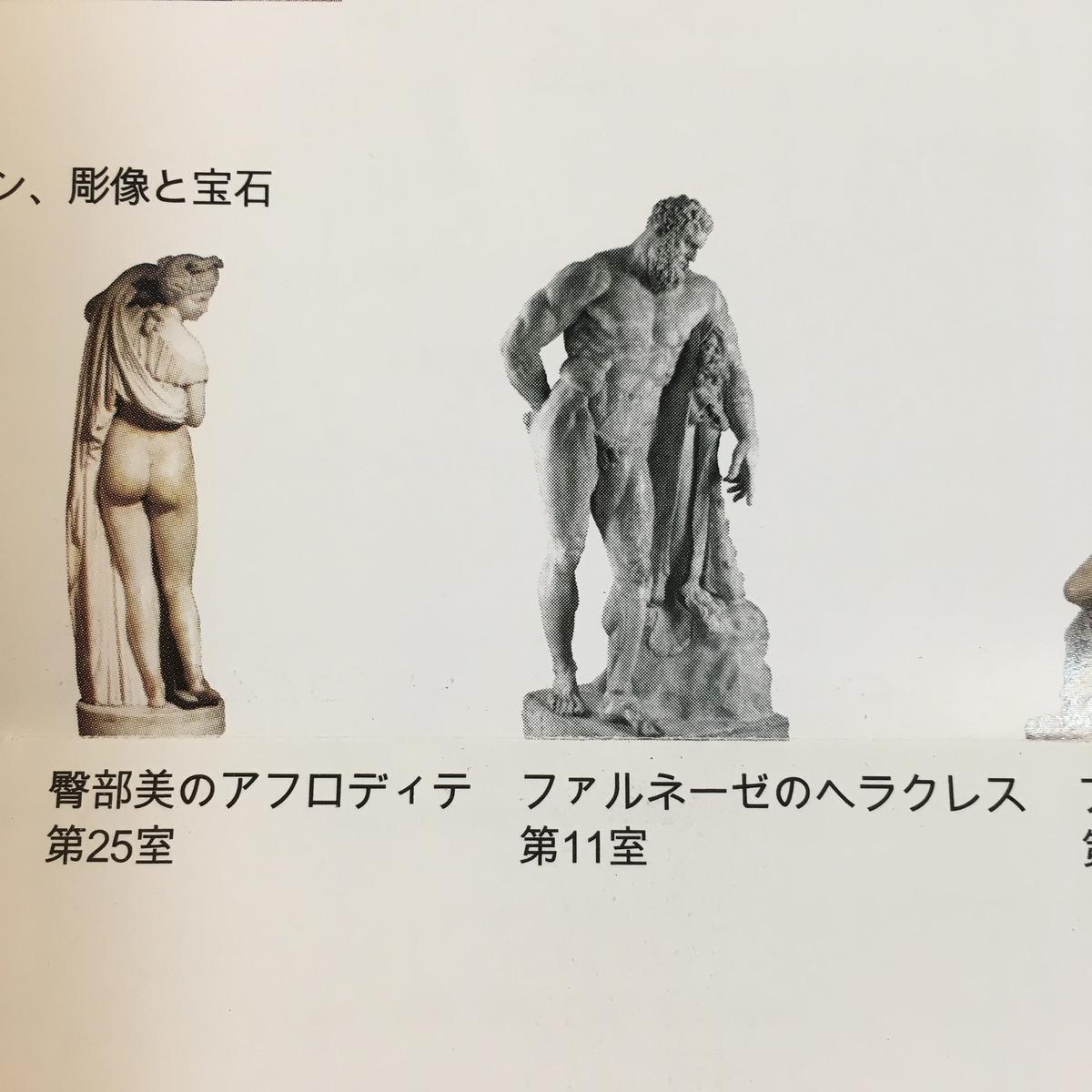 f:id:KirigirisuMax:20200628132048j:plain