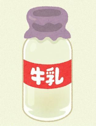 f:id:KirigirisuMax:20200711114854p:plain