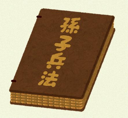 f:id:KirigirisuMax:20200804204615p:plain