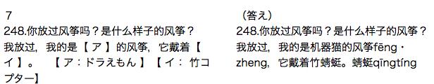 f:id:KirigirisuMax:20200816152601p:plain