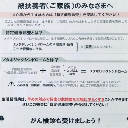 f:id:KirigirisuMax:20200825120920j:image