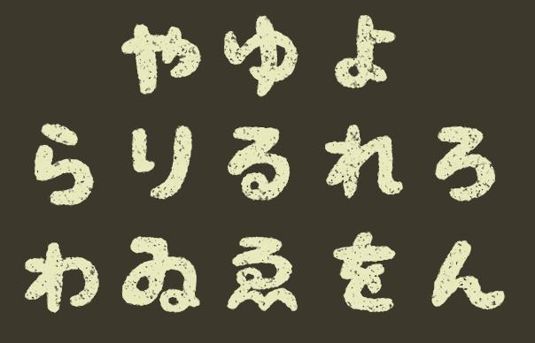 f:id:KirigirisuMax:20200925094721p:plain