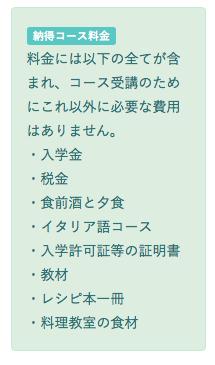 f:id:KirigirisuMax:20200926120844p:plain