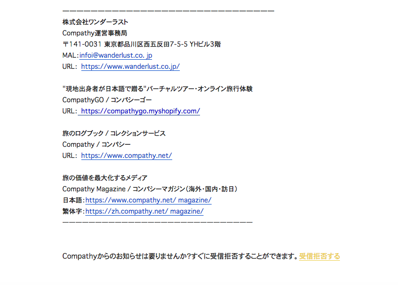 f:id:KirigirisuMax:20201123145119p:plain
