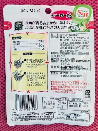 f:id:KirigirisuMax:20201126111914j:image