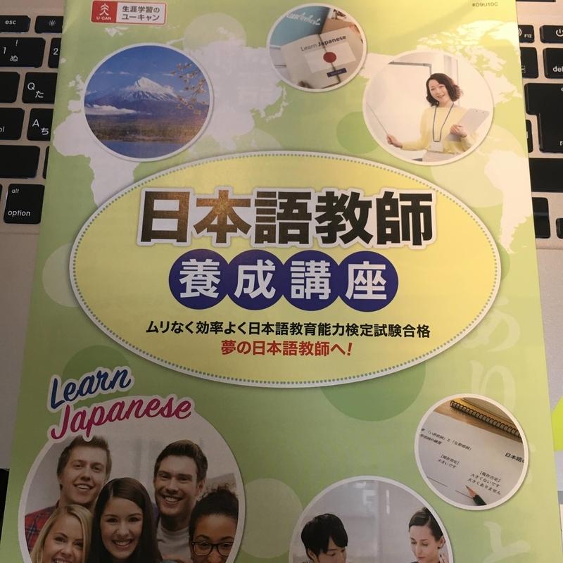 教師 語 のんびり 日本 外国人の語学教師に日本で働いてもらう・雇用するためのビザ取得方法