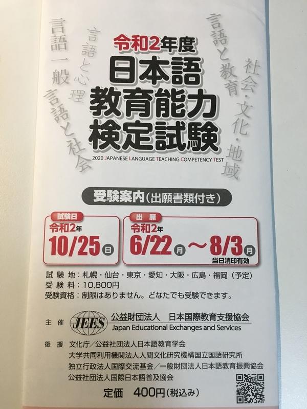 f:id:KirigirisuMax:20201230170043j:plain