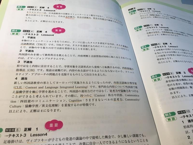 f:id:KirigirisuMax:20201230172735j:plain
