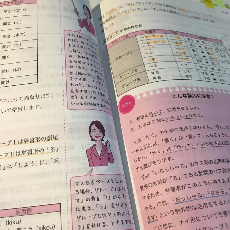 f:id:KirigirisuMax:20201230172745j:plain