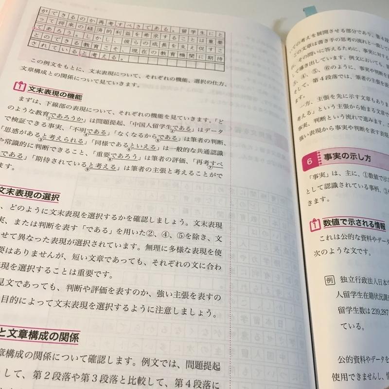 f:id:KirigirisuMax:20201230172806j:plain