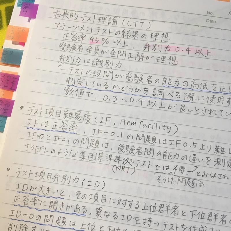 f:id:KirigirisuMax:20201230174723j:plain