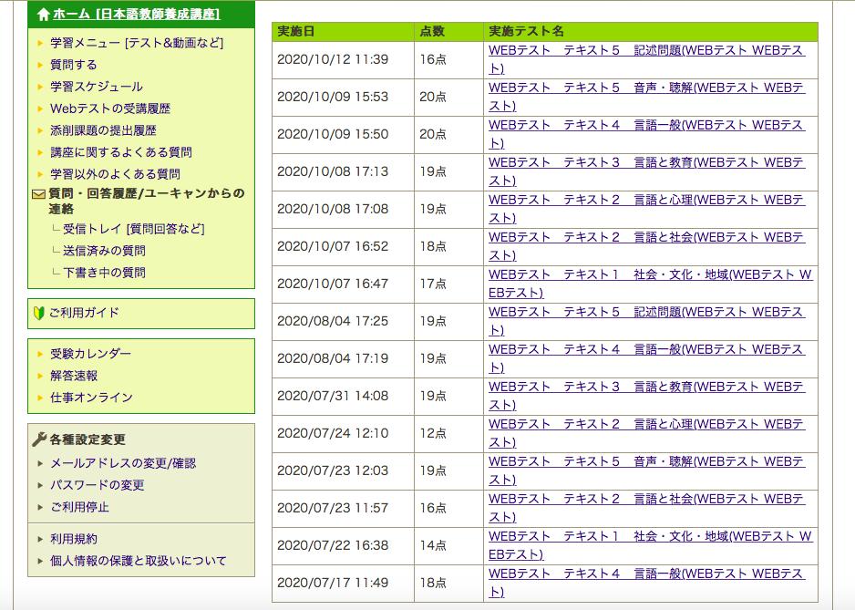f:id:KirigirisuMax:20201230190532p:plain