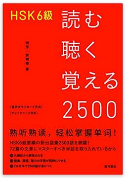 f:id:KirigirisuMax:20210201193621p:plain