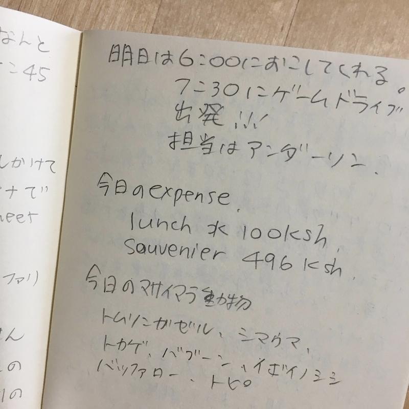 f:id:KirigirisuMax:20210220081406j:plain