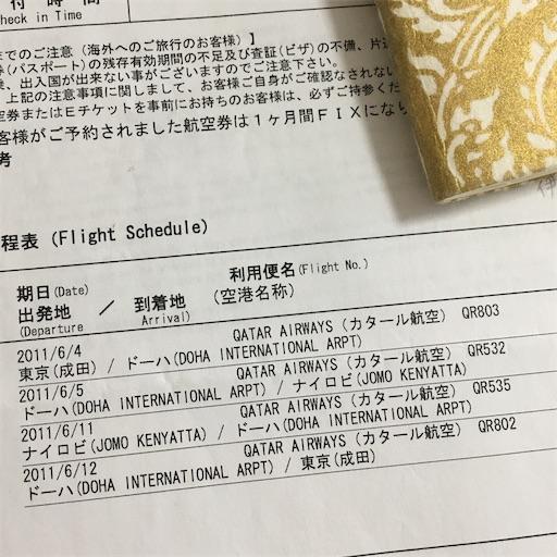 f:id:KirigirisuMax:20210220100611j:image