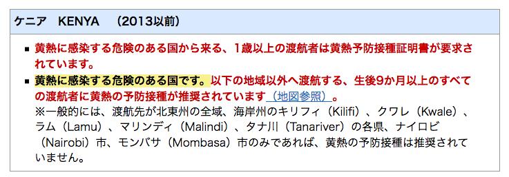f:id:KirigirisuMax:20210221090449p:plain