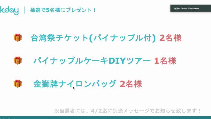 f:id:KirigirisuMax:20210328172638p:plain