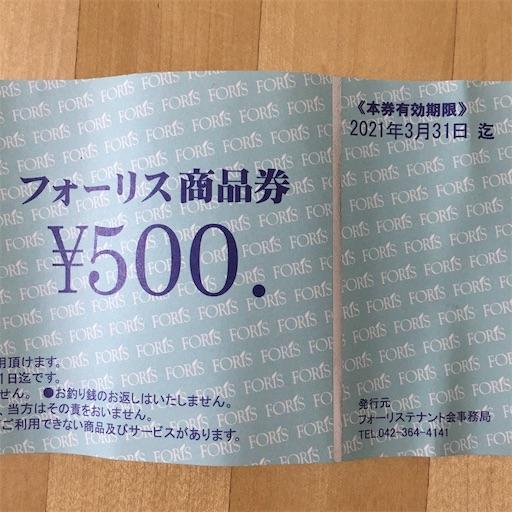 f:id:KirigirisuMax:20210405143614j:image