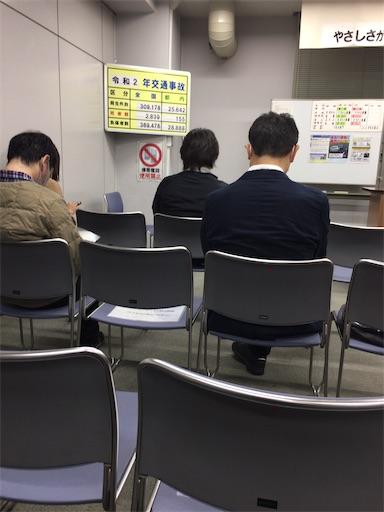 f:id:KirigirisuMax:20210405143644j:image