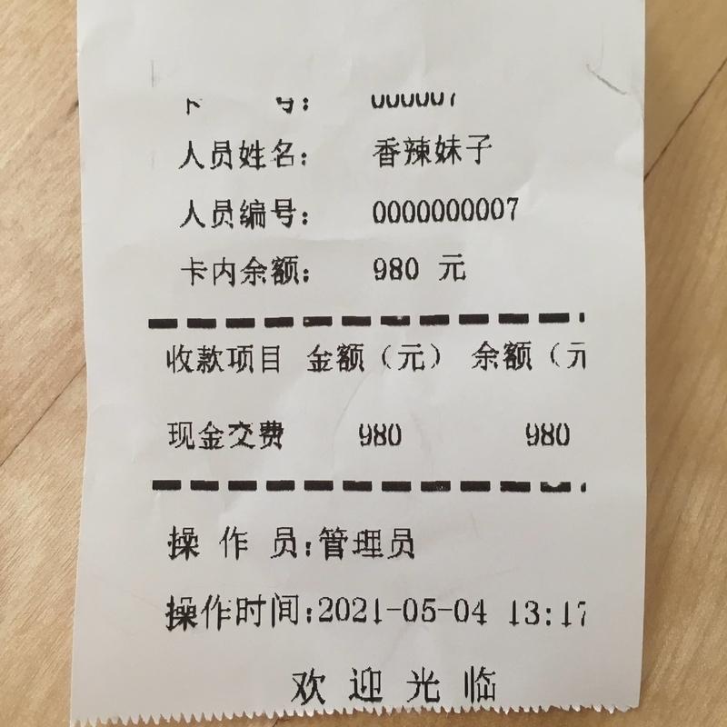 f:id:KirigirisuMax:20210615202404j:plain