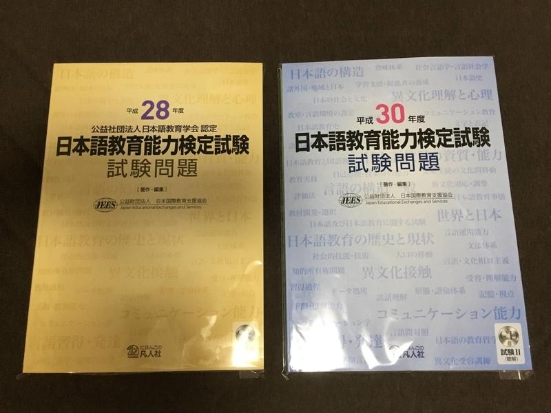 f:id:KirigirisuMax:20210918184053j:plain