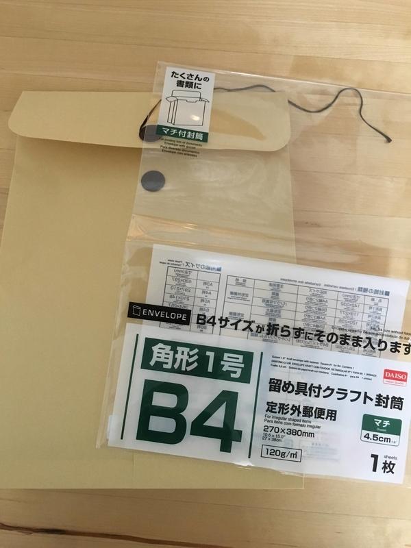 f:id:KirigirisuMax:20210918184134j:plain