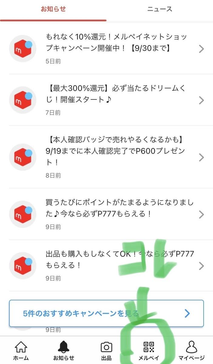 f:id:KirigirisuMax:20210919070825j:plain