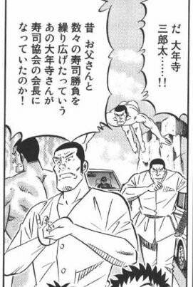 f:id:KirimaShiro:20181119013209j:image