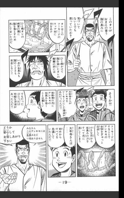 f:id:KirimaShiro:20181119014945j:image