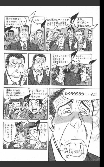 f:id:KirimaShiro:20181119014959j:image
