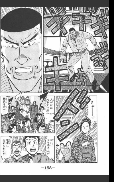 f:id:KirimaShiro:20181119015122j:image