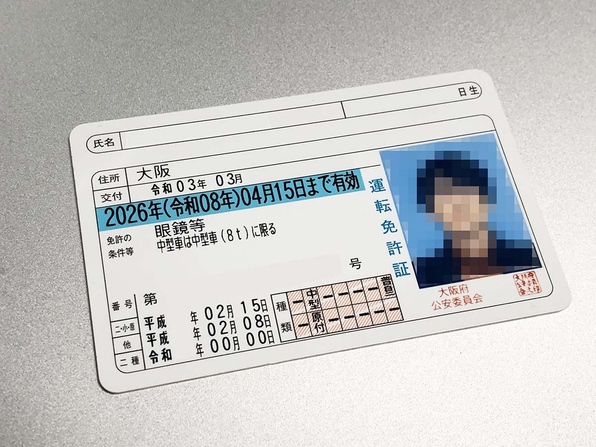 f:id:Kiro0315:20210321230021j:plain