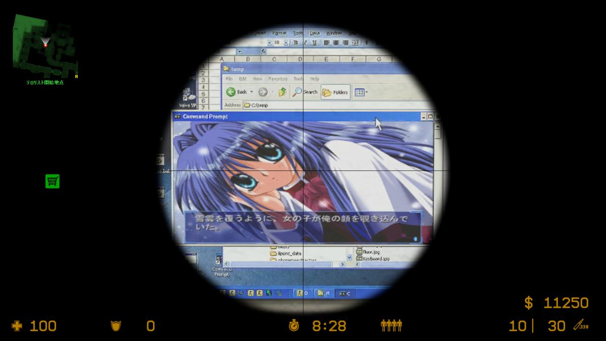 f:id:Kisaragi_rin765:20210805232530p:plain